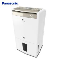 Panasonic國際牌 一級能效22L nanoe微電腦除濕機 F-Y45GX