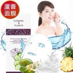 愛戀花草  杏仁+蘆薈+小黃瓜-舒緩保溼蠶絲面膜 30片