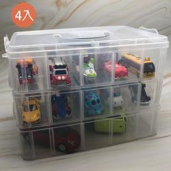 潔夫人 多功能30格三層收納盒(4入)