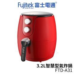 Fujitek 富士電通 3.2L智慧型氣炸鍋 FTD-A31