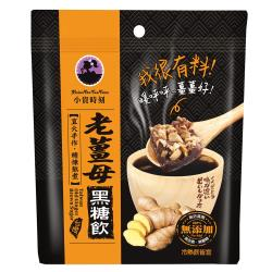 (買一送一)小資時刻手作黑糖飲糖150g/老薑母/桂圓紅棗/桂圓紅棗海燕窩