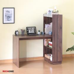 RICHOME 洛桑書桌