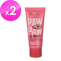 【澳洲Natures Care】Paw Paw 木瓜籽油木瓜軟膏含維他命E(30g/條 2入組)