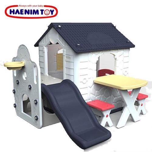 韓國【HAENIM TOY】Fun Park Kids Play House 多功能遊戲屋+溜滑梯+桌椅 HN-777 海軍藍