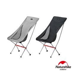 Naturehike YL06超輕戶外便攜鋁合金高背耐磨折疊椅 附收納包