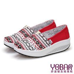 【YOBAR】歐美流行款民族風印花透氣帆布懶人休閒搖搖鞋 健走鞋 紅