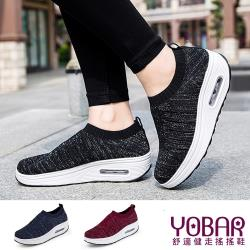 【YOBAR】個性透氣彈力飛織氣墊搖搖鞋 (3色任選)