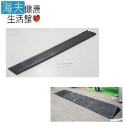 海夫健康生活館  斜坡板專家 門檻前斜坡磚 輕型可攜帶式 橡膠製(高1.2公分x11.5公分)