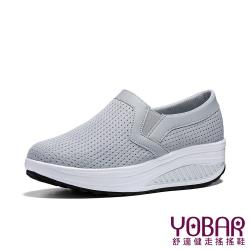 【YOBAR】透氣立體網眼布舒適美腿搖搖休閒鞋 灰