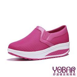 【YOBAR】透氣立體網眼布舒適美腿搖搖休閒鞋 玫紅
