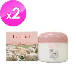 澳洲Nature's Care Leimei 綿羊霜含胎盤素100gx2入組