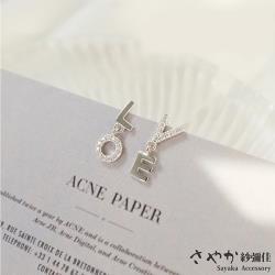 【Sayaka紗彌佳】創意不對稱設計LOVE英文字母耳環