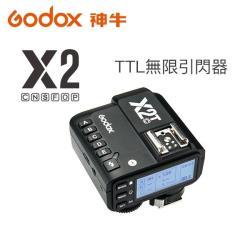 神牛Godox  X2TX-N 閃光燈無線電TTL 引閃發射器for Nikon 發射器TX 閃光燈觸發器 高速TTL 手機藍芽遙控~開年公司貨