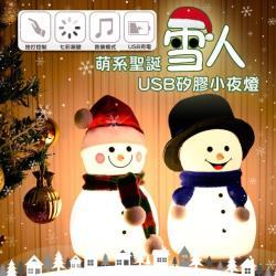 【交換禮物/半島良品】萌系聖誕雪人小夜燈(畢業禮物 聖誕禮物 生日禮物 小夜燈)