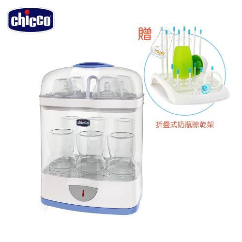 【限量贈好禮】chicco-2合1電子蒸氣消毒鍋/