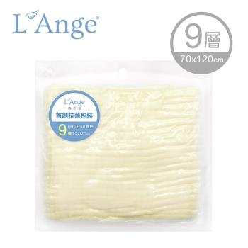 LAnge 棉之境 9層純棉紗布浴巾/蓋毯 70x120cm-黃色