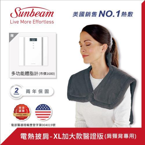 美國Sunbeam夏繽-XL加大款電熱披肩(氣質灰)/
