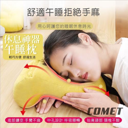 COMET 透氣鏤空PP棉午睡枕(C1914)