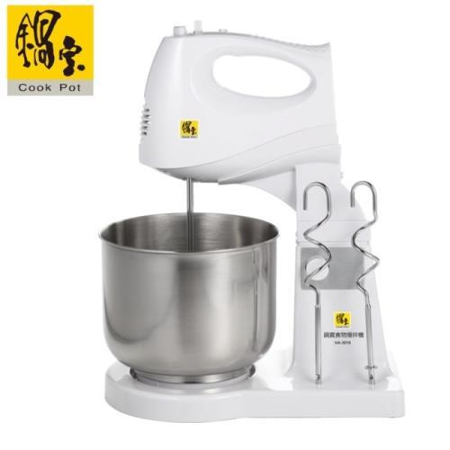 鍋寶手提/立式兩用食物攪拌機(新款304不鏽鋼)