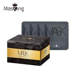 【Masking 膜靚】美白冰肌面膜 28片/盒