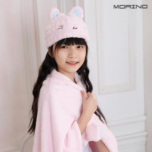 【MORINO摩力諾】超細纖維動物造型速乾兒童浴帽(貓咪)