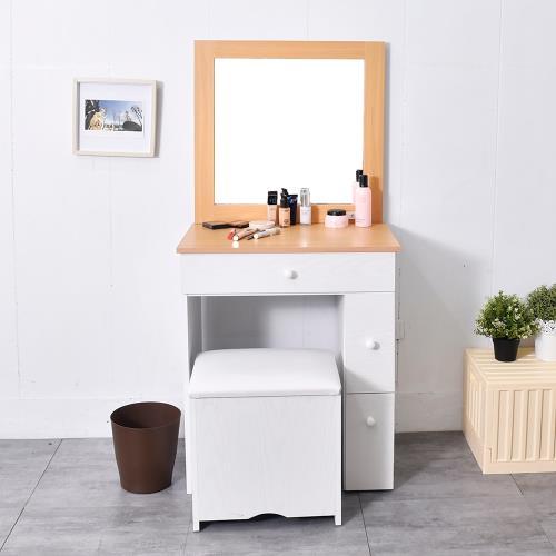 凱堡 安琪拉化妝收納桌椅組 化妝桌/梳妝台/化妝台/收納櫃