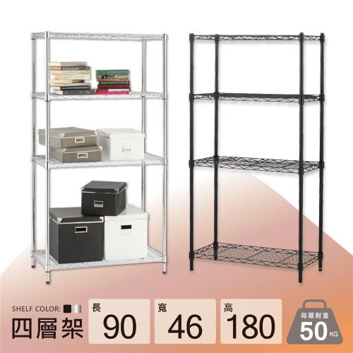 Ki Wish 鐵架MIT輕型四層置物架90x46x180cm(電鍍/黑色)