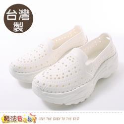 魔法Baby 女鞋 台灣製時尚版晴雨休閒洞洞鞋~sd7145