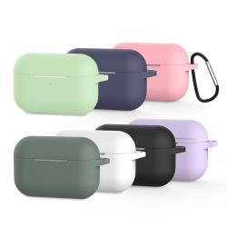 [Adpe] Airpods Pro 專用 純色矽膠保護套