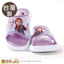 魔法Baby 女童鞋 台灣製冰雪奇緣授權正版女童拖鞋~sa94757