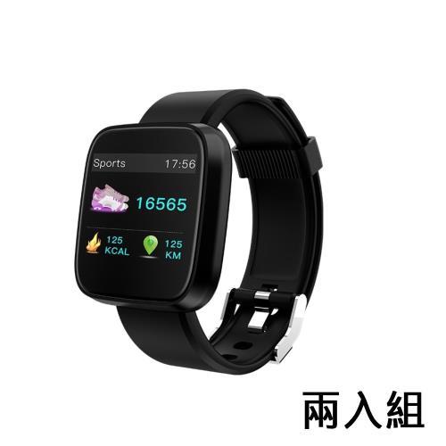 人因大錶面時尚運動心律智慧手錶(2入組)/