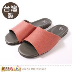 魔法Baby 室內拖鞋 台灣製立體足弓緩震皮拖鞋~sd0579