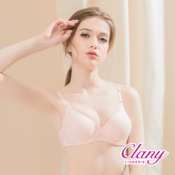 可蘭霓Clany 素面QQ無痕減壓軟鋼BC內衣(甜蜜粉 6687-31)