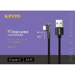 KINYO USB Type-C鋁合金90度彎頭充電傳輸布編織線2M(USB-C14)