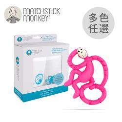 英國Matchstick Monkey 100%有機棉包巾120x120cm(2入組)+跳舞猴牙刷固齒器-多色可選