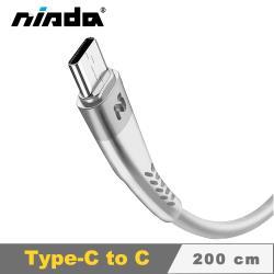 【NISDA】韌系列 Type-C to C TPE鋁合金耐折線(白) 200cm