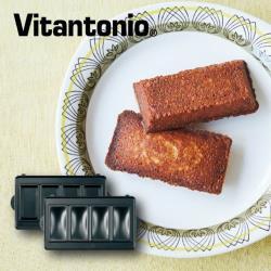 日本Vitantonio鬆餅機費南雪烤盤PVWH-10-FC