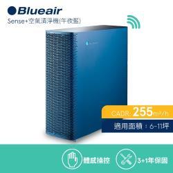 瑞典Blueair 去除99%病毒細菌 空氣清淨機抗PM2.5過敏原 SENSE+ 午夜藍(6坪)