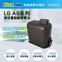 LG A9/A9+系列 2500mAh副廠大容量鋰電池
