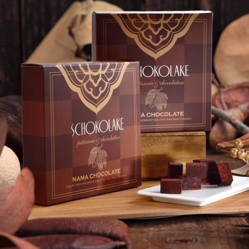 【巧克力雲莊】經典生巧克力 (8種口味)