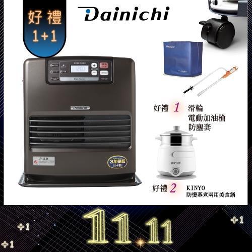 Dainichi大日