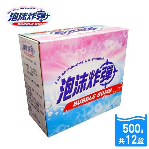 台內最大組-泡沫炸彈發泡清潔霸500g*12盒/