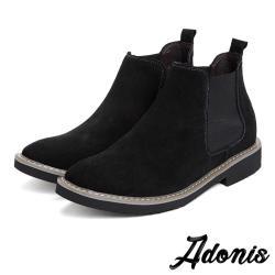 【Adonis】真皮內增高經典百搭切爾西時尚短靴 黑