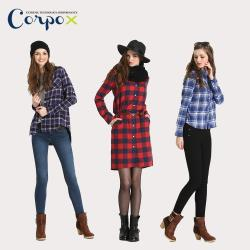 【Corpo X】發熱法蘭絨襯衫(三款可選)