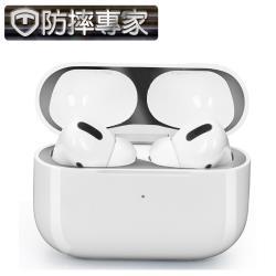 防摔專家 蘋果AirPods Pro藍牙耳機內蓋防塵金屬保護膜 灰黑色2入