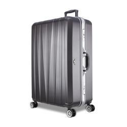 Arowana超高CP值魅力鑽石紋鋁框行李箱