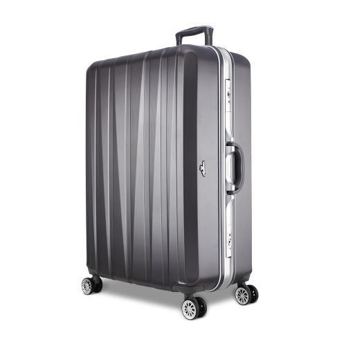 Arowana超高CP值魅力鑽石紋鋁框行李箱/