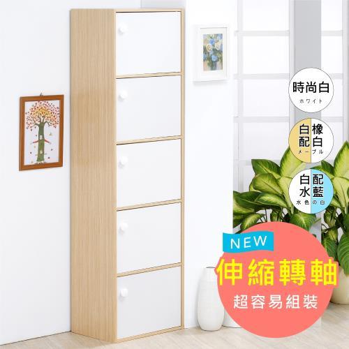 《HOPMA》粉彩五門收納櫃/書櫃/收納櫃-白橡配白/
