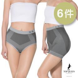 【Top queen】健康竹炭銀纖維保健抑菌美臀束腹褲 6件組