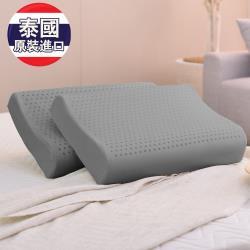 Looca 泰國乳膠枕-竹炭護頸透氣型-2入